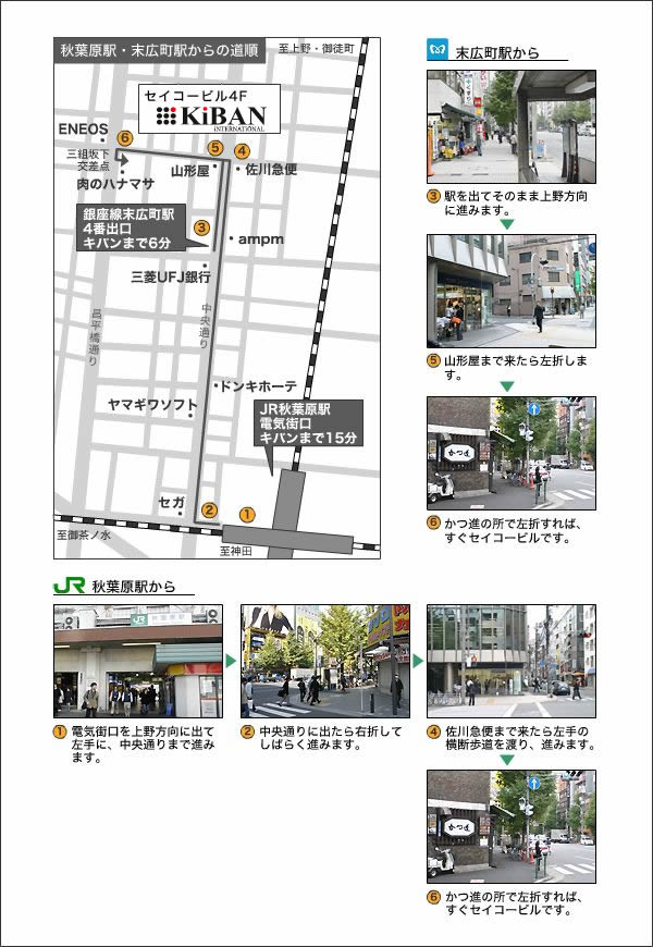 map_akihabara