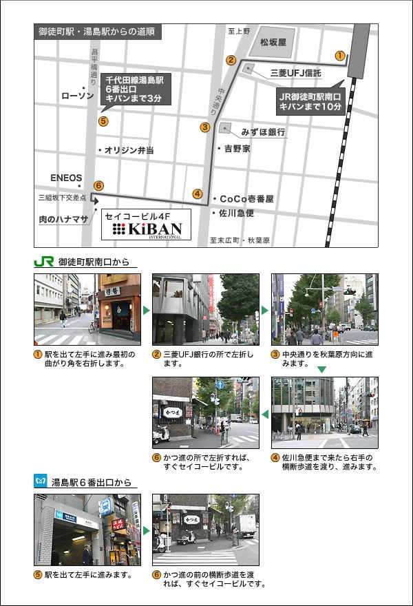 map_okachimachi