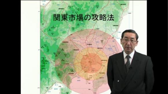 ▲関東市場の攻略法