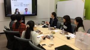 キバンインターナショナル 女子勉強会 子育てコミュニケーション講座