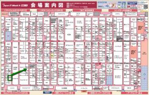 Web&デジタルマーケティングEXPO秋 展示会 パンダスタジオ