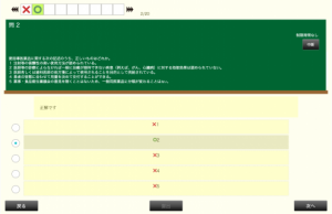 495x320xquiz-495x320.png.pagespeed.ic.8epdI1Z2fW