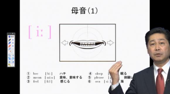 『発音の基礎講座「竹村式英語発音矯正法」母音編』
